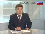 Вести_Буряти за 30 октября (на 9:40 минуте Покровский бал 2013)