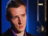 Дмитрий Волхов-Perfect